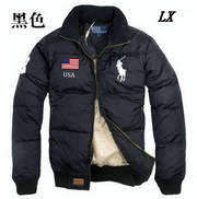 www.buynewests.com jacket